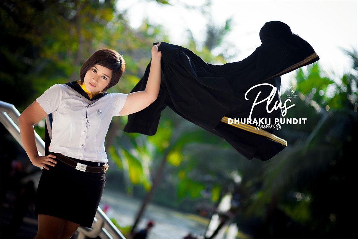 dhurakij pundit university plus cover