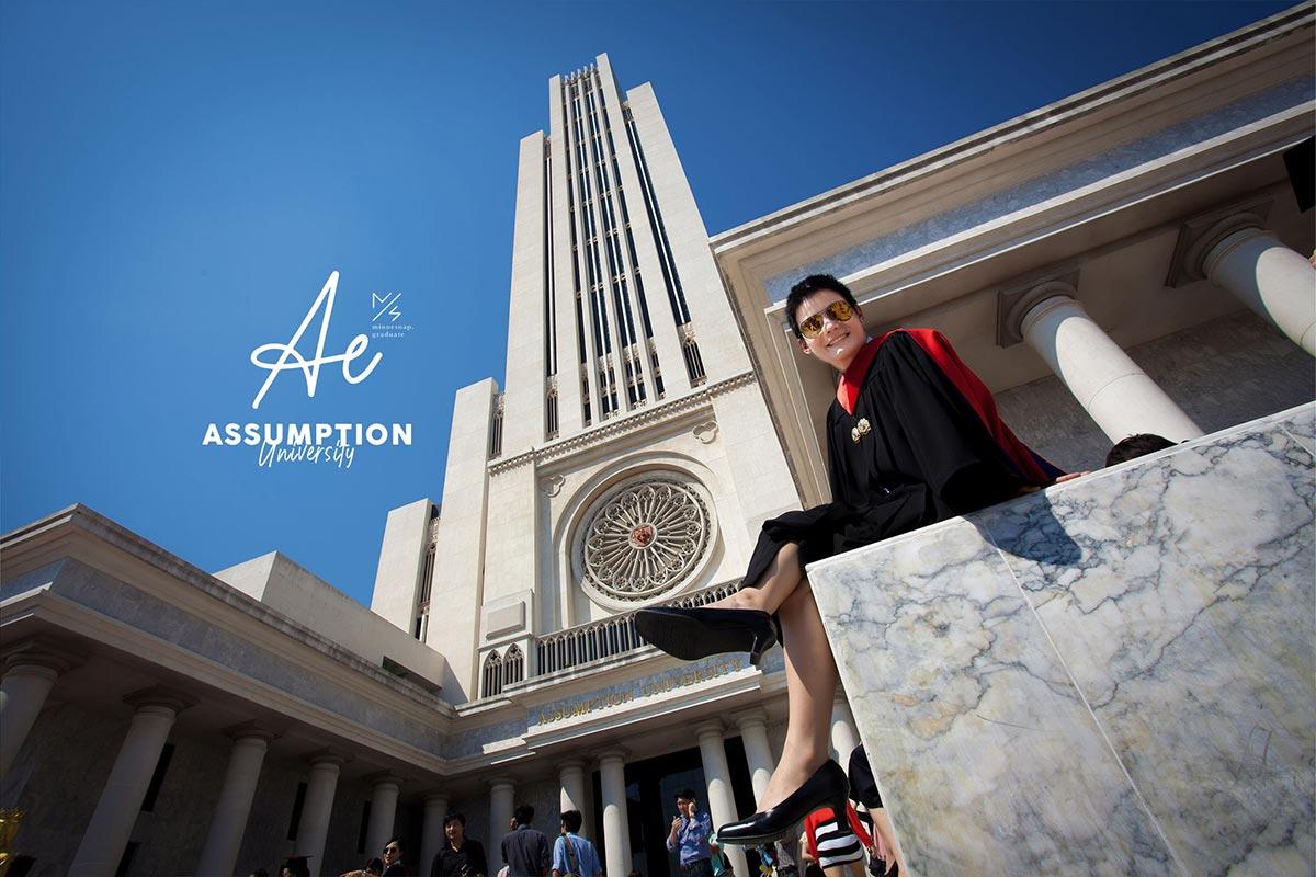 graduation ceremony assumption university ae cover