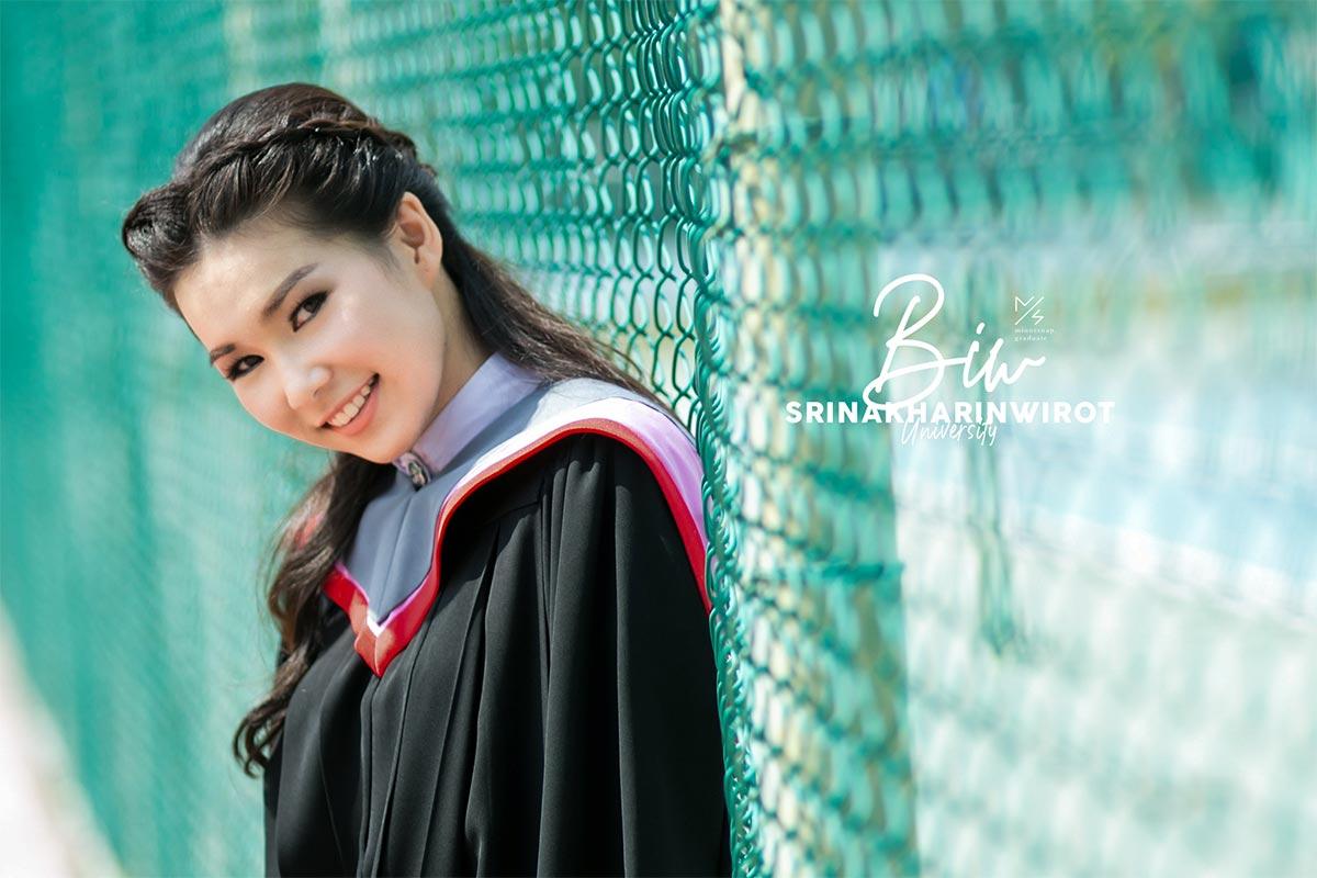 srinakharinwirot university graduation ceremony biw cover 1