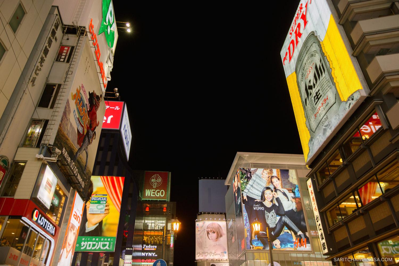 sarit chaiwangsa japan trip 2013 tokyo osaka shinsaibashi asakusa 24