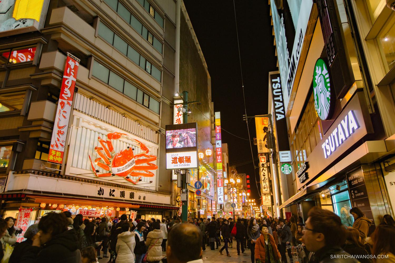 sarit chaiwangsa japan trip 2013 tokyo osaka shinsaibashi asakusa 25