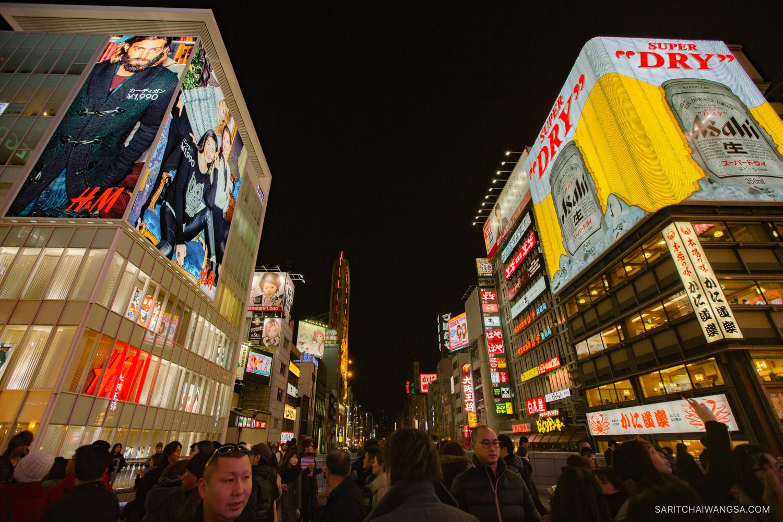 sarit chaiwangsa japan trip 2013 tokyo osaka shinsaibashi asakusa 26