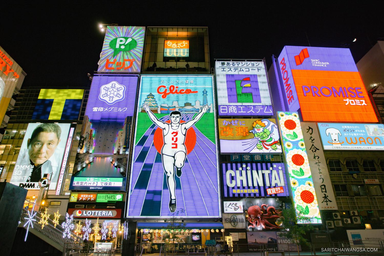sarit chaiwangsa japan trip 2013 tokyo osaka shinsaibashi asakusa 27