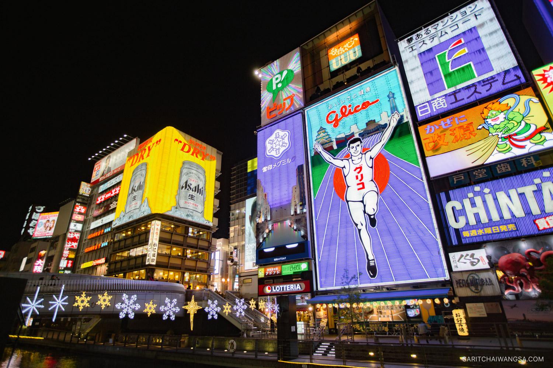 sarit chaiwangsa japan trip 2013 tokyo osaka shinsaibashi asakusa 28