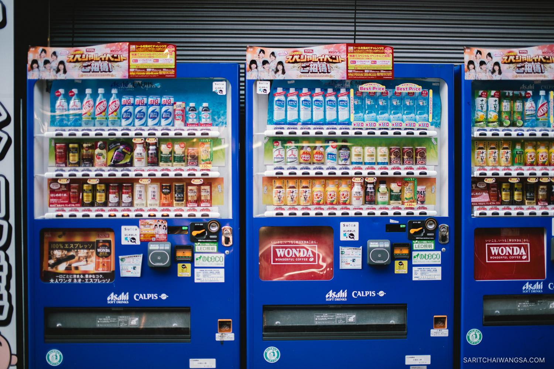 sarit chaiwangsa japan trip 2013 tokyo osaka shinsaibashi asakusa 6