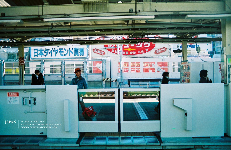 japan minolta srt101 superia premium 400 01